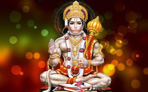சக்தி மிகுந்த ஸ்ரீஹனுமான் மந்திரம்