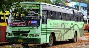 chennai-pathinamthitta-via-trichy-madurai-tenkasi-sencottah-ariyankavu-punalur