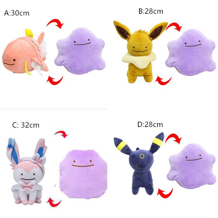 new pokemon eevee 17 inch pillow pet