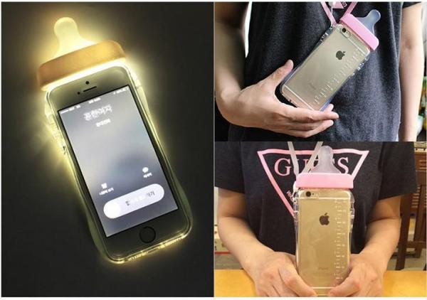 2015 New Arrival Baby Bottle Cell Phone Cases Cute ...