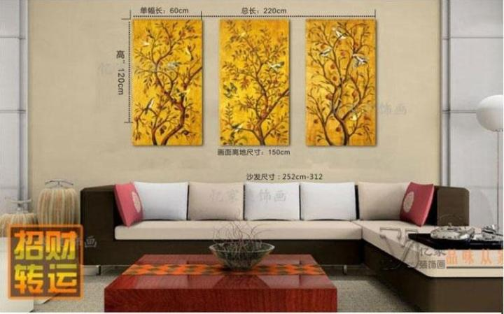 Good Feng Shui Painting For Living Room