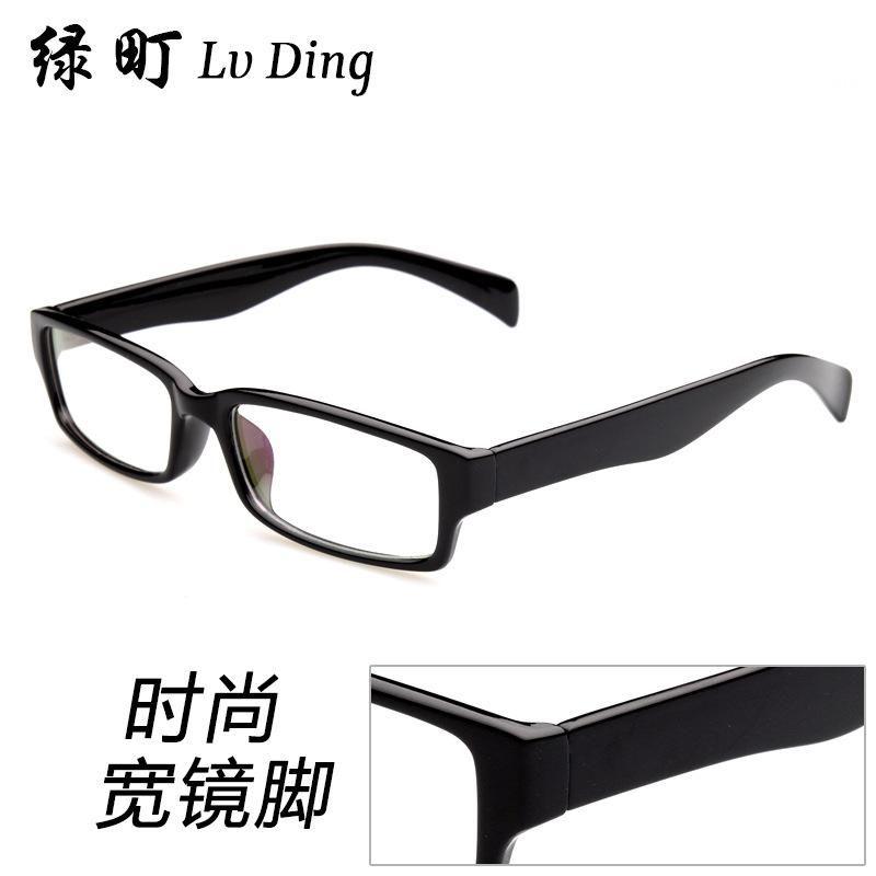 Where Can I Find Discontinued Eyeglass Frames | Framesite.co
