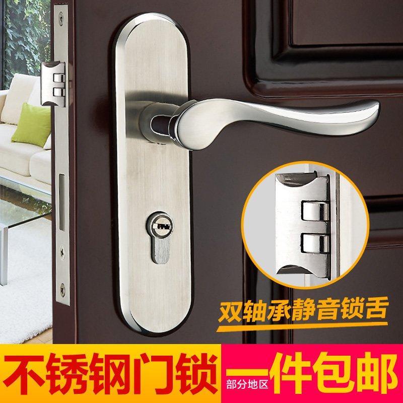 2018 european style bedroom door lock room door lock handle double