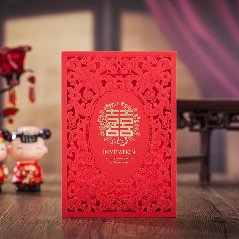 Chinese Style Double Happiness Wedding Invitations Elegant