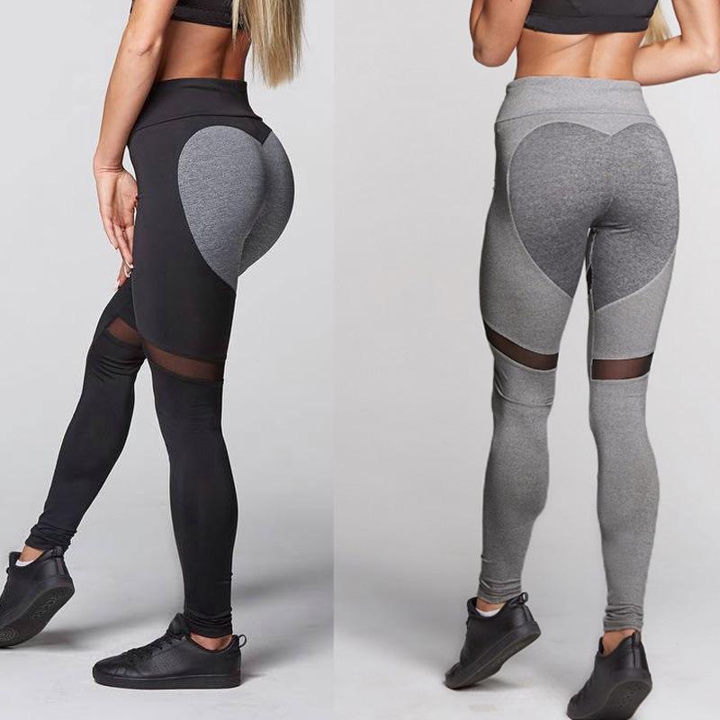 Tight Yoga Pants