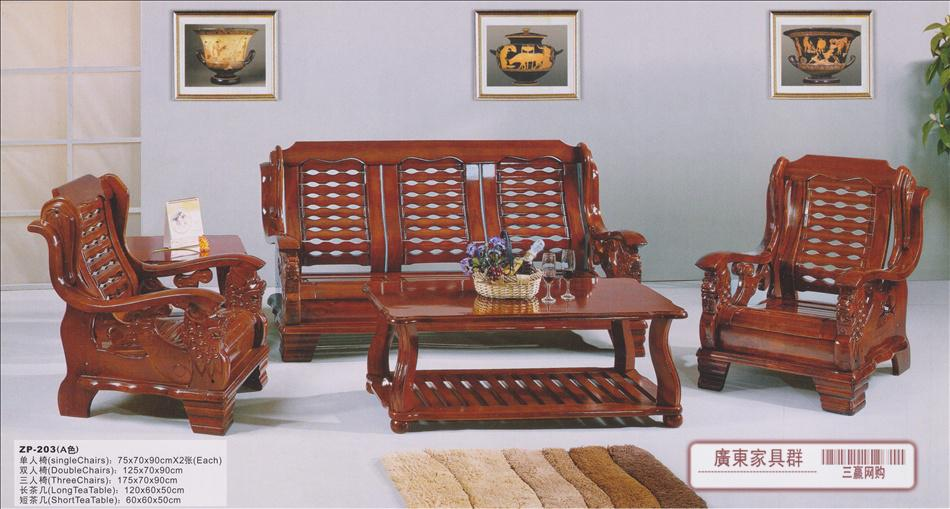 Five Piece Living Room Set