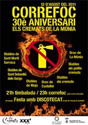 30 anys dels Cremats de la Múnia !!! ♫