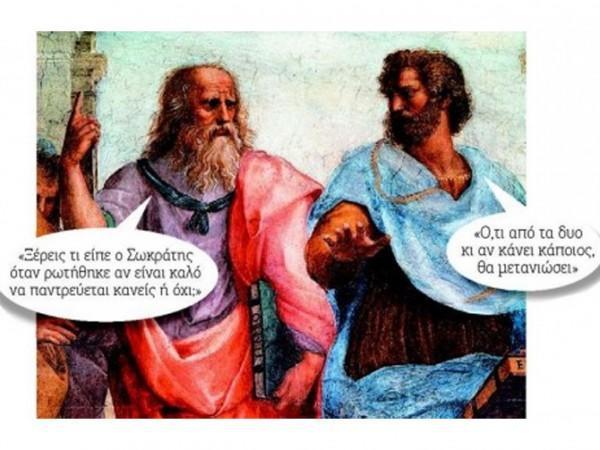 diaforetiko.gr : 0346922001339485613 600x450 Αρχαίοελληνικά ανέκδοτα! Οι αρχαίοι είχαν καυστικό χιούμορ με διδακτικό περιεχόμενο!