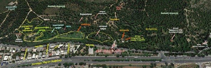 Ο μεγαλύτερος βοτανικός κήπος της ανατολικής Μεσογείου βρίσκεται στην Αθήνα. Και οι περισσότεροι δεν τον γνωρίζουν καν! - Εικόνα 2