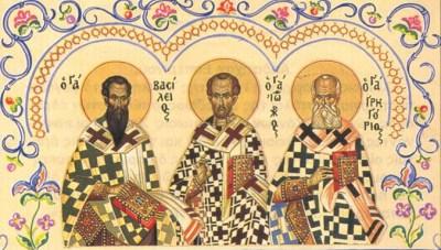 H κοινή γιορτή των Τριών Ιεραρχών