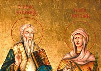 Αποτέλεσμα εικόνας για αγιος κυπριανος και ιουστινη