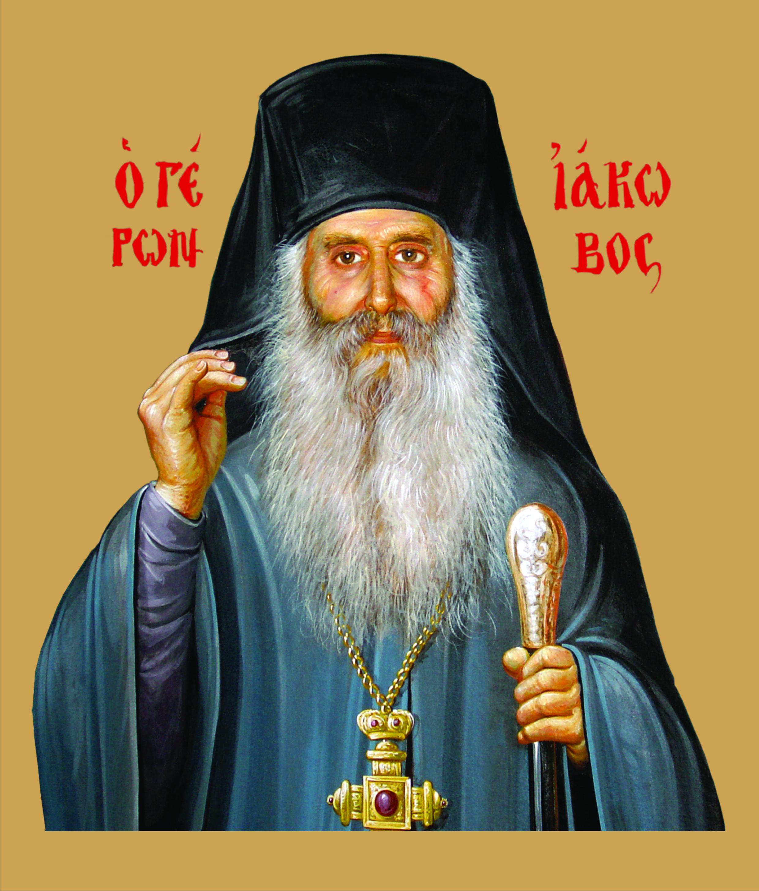 Αποτέλεσμα εικόνας για αγιος ιακωβος τσαλικης
