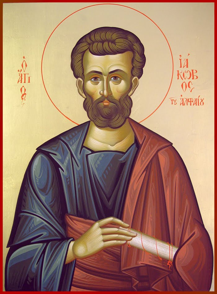 Αποτέλεσμα εικόνας για Ὁ Ἅγιος Ἰάκωβος τοῦ Ἀλφαίου, ὁ Ἀπόστολος