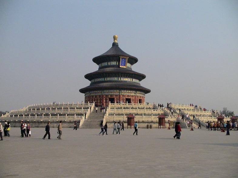 Beijingul