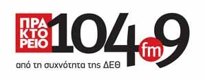 logo_104,9FM-298