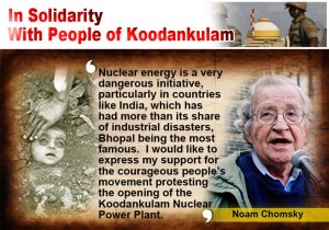 chomskyposter