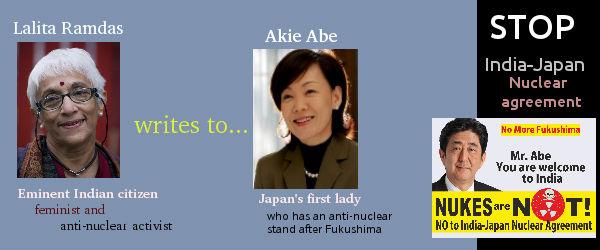 Lalita Ramdas letter to Akie Abe