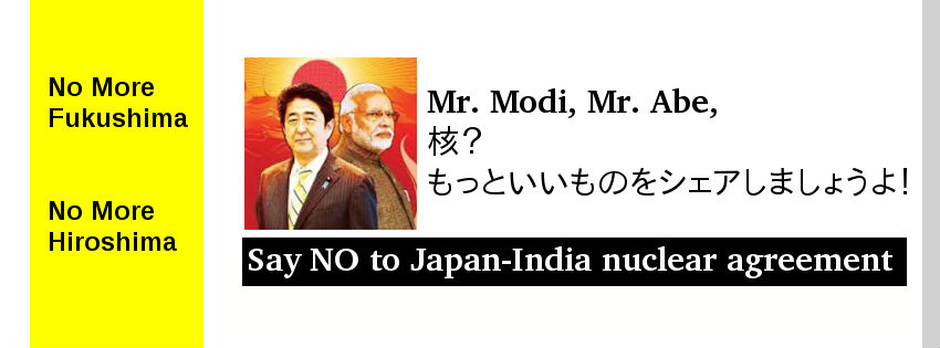 Modi Abe