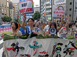 No Nukes Day Tokyo June 28 2014 - 10