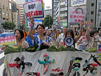 No Nukes Day Tokyo June 28 2014 - 10