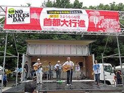 No Nukes Day Tokyo June 28 2014 - 2