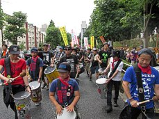 No Nukes Day Tokyo June 28 2014 - 5