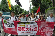 """In Pictures: Massive """"No Nukes Day"""" Demonstration in Tokyo- 28 June 2014"""