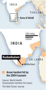 Koodankulam South India Map