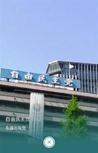 LDP-HQ