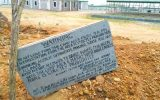 Perils of Uranium Mining in Meghalaya: A Ground Report