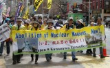 Gensuikyo's Peace March Demanding Nuclear Abolition [File photo]