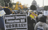 And Now in Fukushima, Darkness of Japan's Secrecy Law