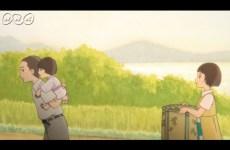 To You~Letters from Hibakusha~アニメーションで伝える『ヒバクシャからの手紙』