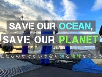 Say NO to Discharge of Fukushima NPP's Contaminated Water into the Sea! [Sign Petition]