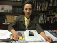Testimony and Appeal of a Hibakusha: Masako Wada at the Online World Conference 2020