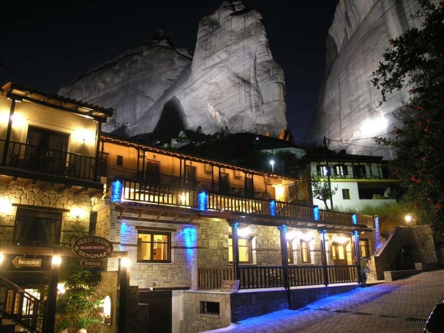 Also's House Kalambaka Greece