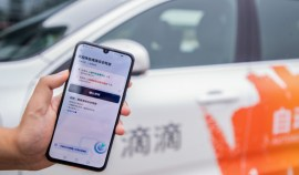uber chino yuan digital