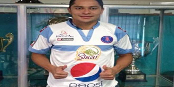 Víctor Turcios firma con Alianza
