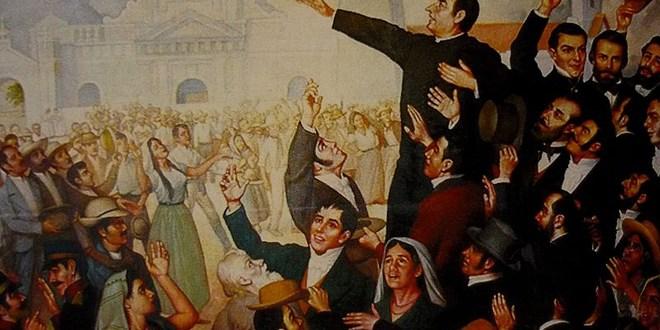 II Grito de Independencia Centroamericana 1814-2014