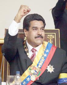 Internet Maduro