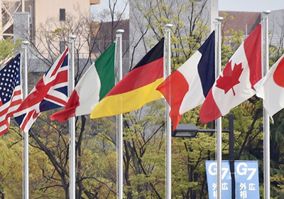 El G7-Finanzas refuerza su lucha contra la financiación del terrorismo