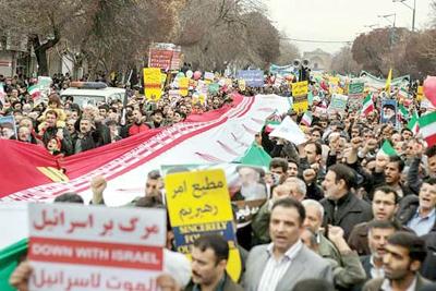 """Irán conmemora su revolución y denuncia las """"amenazas"""" de Trump"""