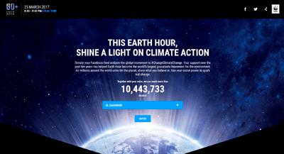 La Hora del Planeta vuelve a apagar las luces esté sábado en el mundo