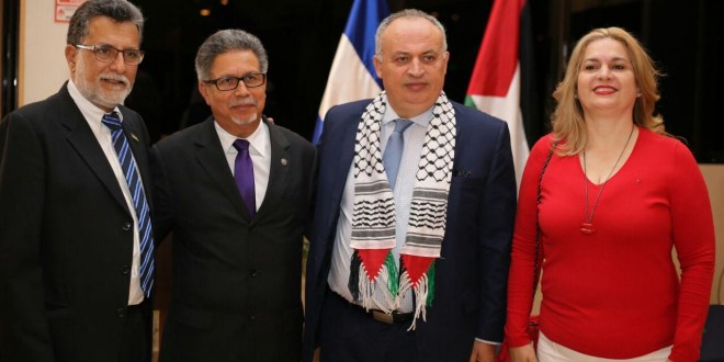 Palestina conmemora su independencia y estrecha lazos de amistad con El Salvador
