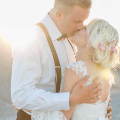 Oficiante de bodas sevilla