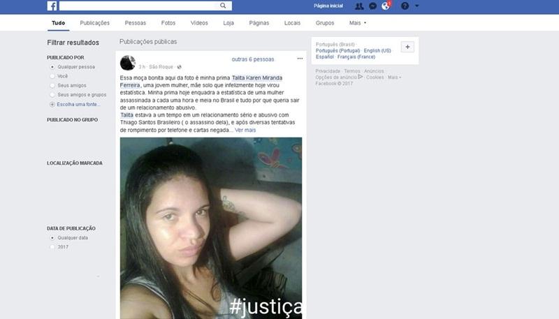 Detento mata ex-namorada durante visita no presídio; ela tentava acabar relacionamento