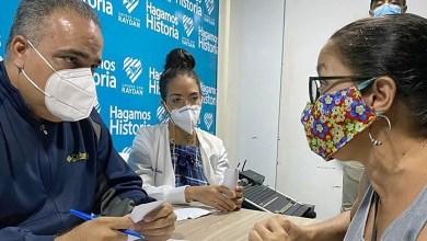 Photo of Calle 18 Sur se benefició con el programa integral de Raydan