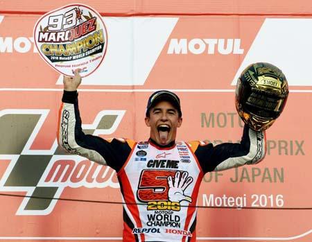El español se alzó con el campeonato en la Moto GP
