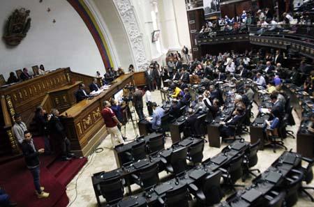 Sesion de la Asamblea Nacional de Venezuela