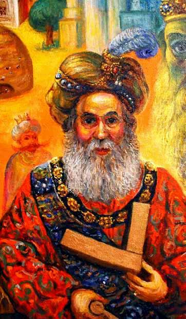 HIRAM ABIFF